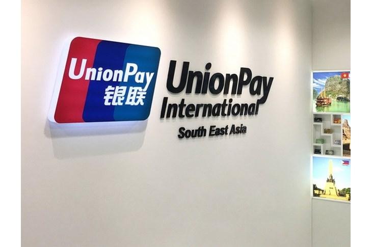 China UnionPay triển khai dịch vụ thanh toán qua mã QR tại Việt Nam